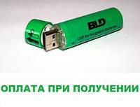 Аккумулятор 18650 Li-ion 4.2v USB18650 3800mah c USB зарядкой Батарейка, фото 1