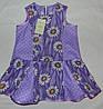 Летнее платье - сарафан для девочки в ромашки. Оригинальный подарок