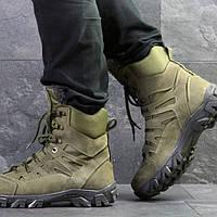 Берцы военная зимняя обувь в Украине. Сравнить цены, купить ... f29e775453e