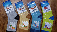 """Детские махровые носки """"Talha"""" Турция,3-4 годика,медведик, фото 1"""