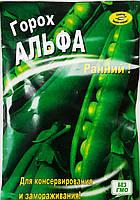 Семена Гороха сорт Альфа , пакет 10х15 см