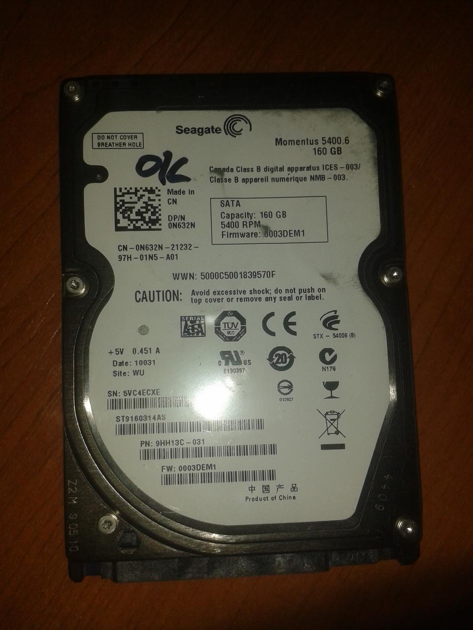 "Жесткий диск Seagate 160GB 5400rpm 8MB ST9160314AS SATA, 2.5"" б/у"