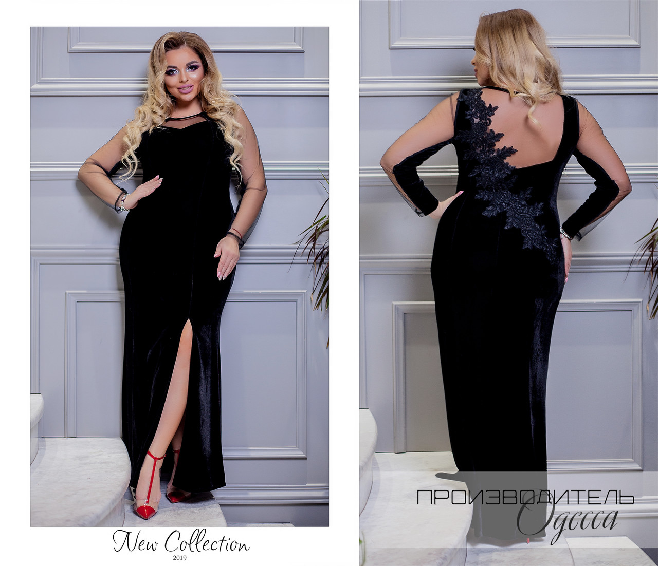 41d62f07a18bd99 Длинное бархатное платье с разрезом: продажа, цена в Одессе. платья ...