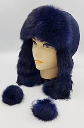 Зимняя женская шапка-ушанка Klaus Кролик на Плащевке 55-58 Синяя (017)