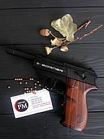 Пистолет пневматический Borner C41 4,5 мм