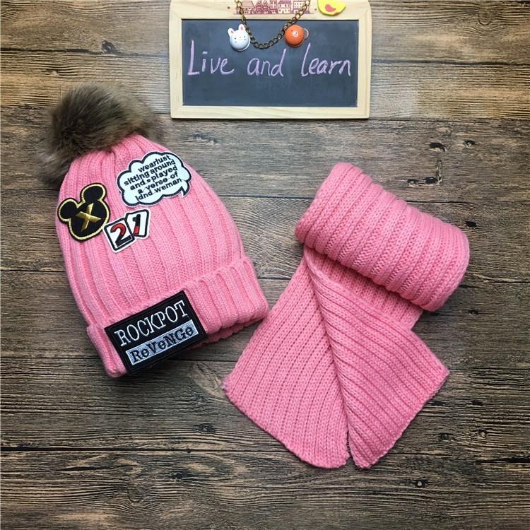 Шапка детская махра с шарфом в комплекте розовая