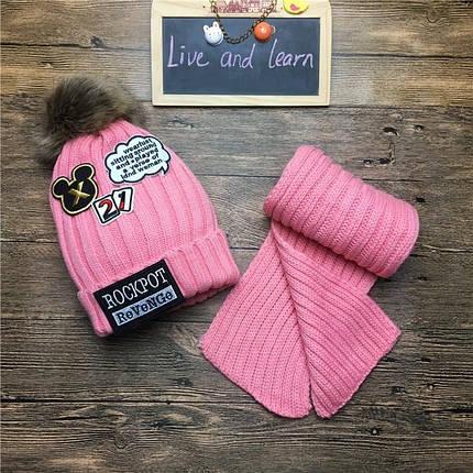 Шапка детская махра с шарфом в комплекте розовая, фото 2