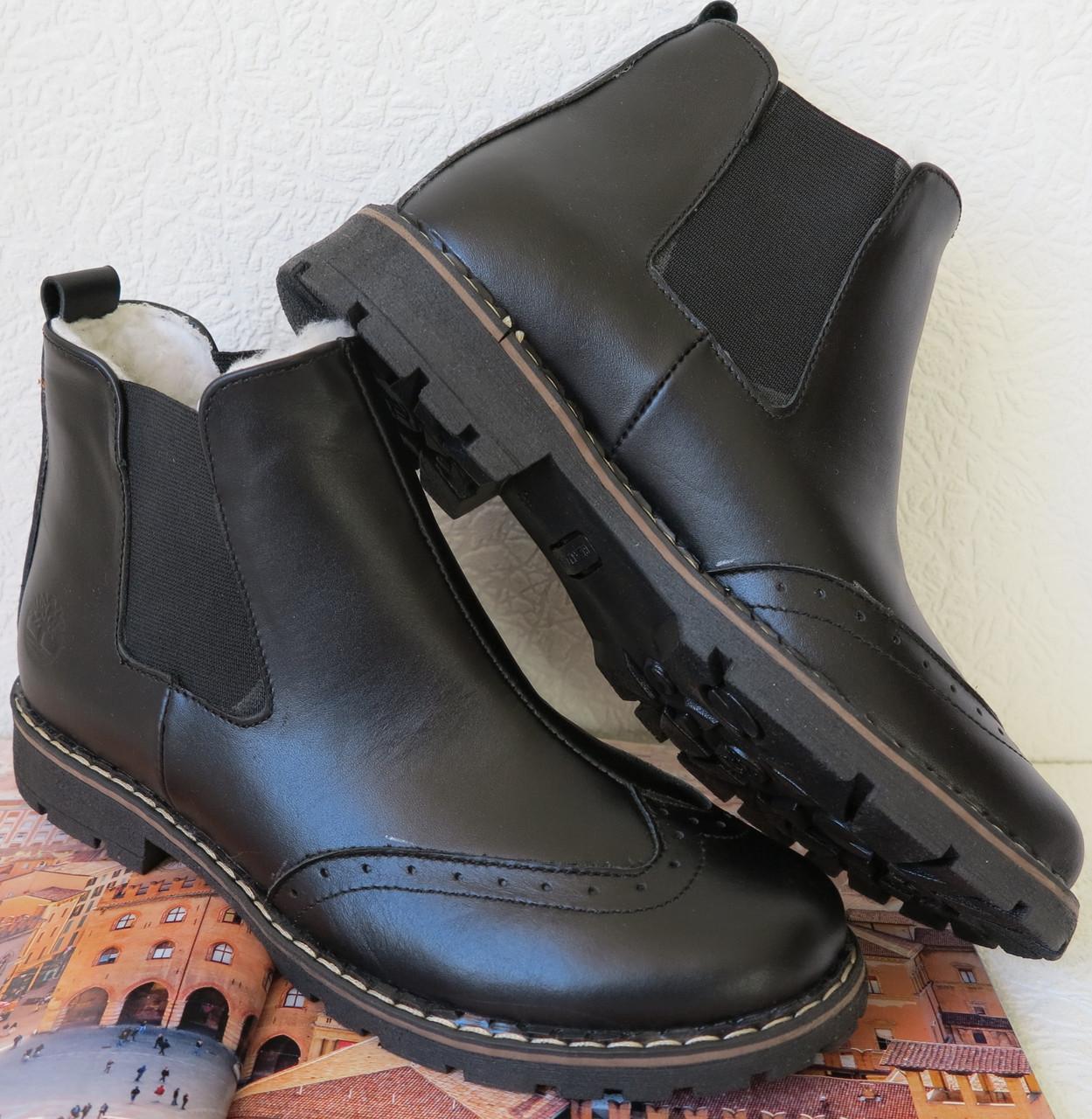 Женские черные ботинки в стиле Timberland оксфорд  натуральная кожа зима мех тепленькие