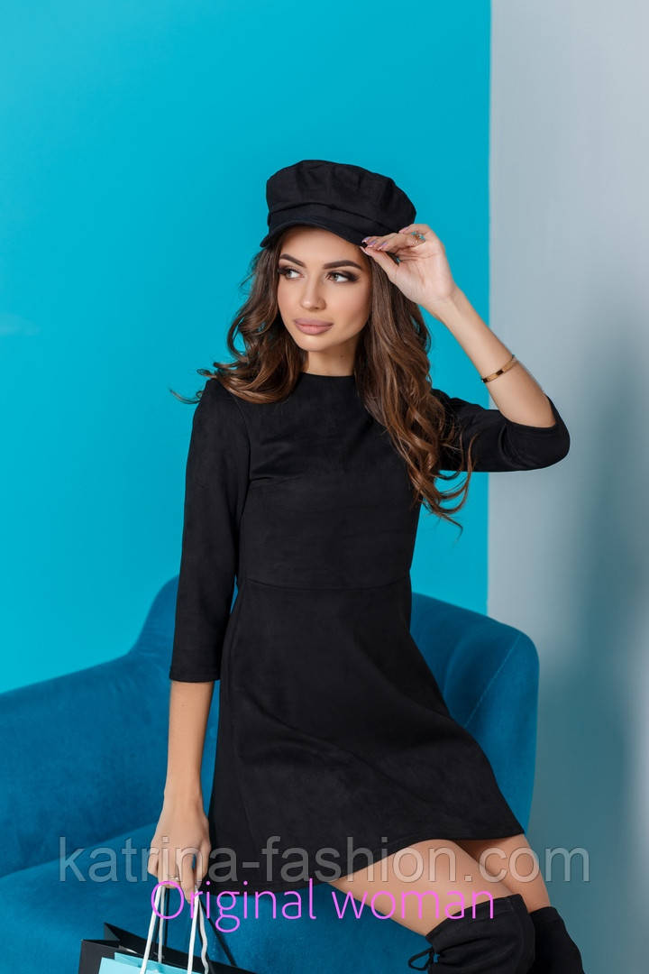 Женское стильное замшевое платье (5 цветов)