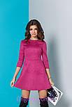 Женское стильное замшевое платье (5 цветов), фото 2