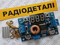 Понижающий преобразователь напряжения 38в→1.25в с вольтметром и регулировкой (DC-DC). XL4015.