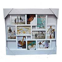 Мультирамка пластиковая,коллаж (рамки для фотографий на стену).6/10х15,4/15х10см.