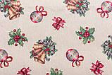 Скатертина новорічна гобеленова, 157х240 см, Ексклюзивні подарунки, Новорічний текстиль, фото 2