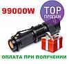 Карманный ручной тактический фонарик Police 99000W с линзой BL-8468 батарея 5800mAh