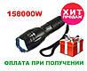 Тактический фонарик Police 158000W с линзой BL-1831-T6 батарея 8800mAh