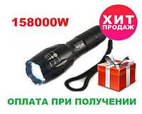 Тактический фонарик Police 158000W с линзой BL-1831-T6 батарея 8800mAh, фото 1