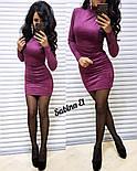 Женское замшевое платье (4 цвета), фото 4