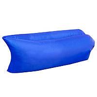 Надувной шезлонг диван мешок Ламзак Lamzac AIR CUSHION Blue D., фото 1