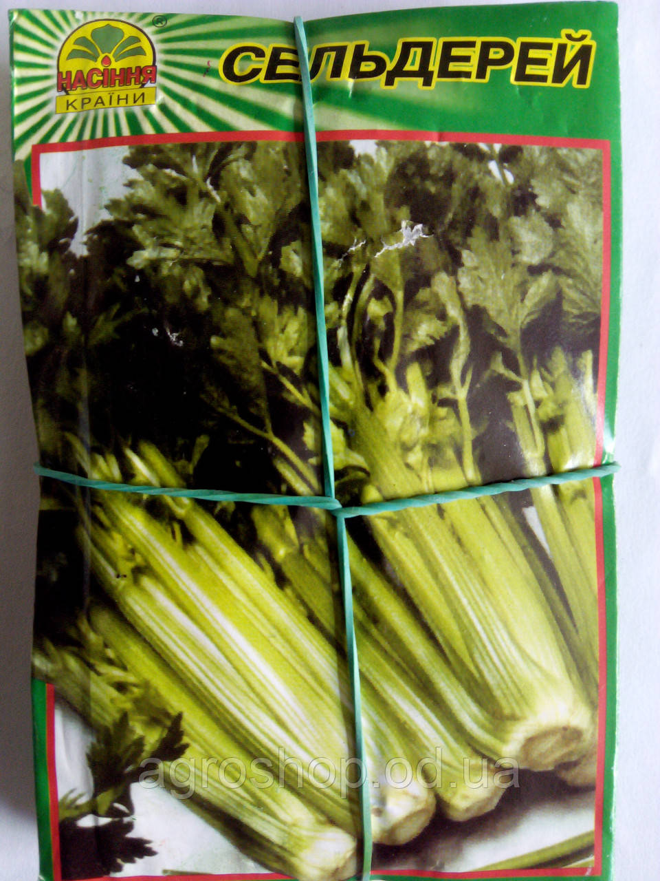 Сельдерей листовой 0.3г