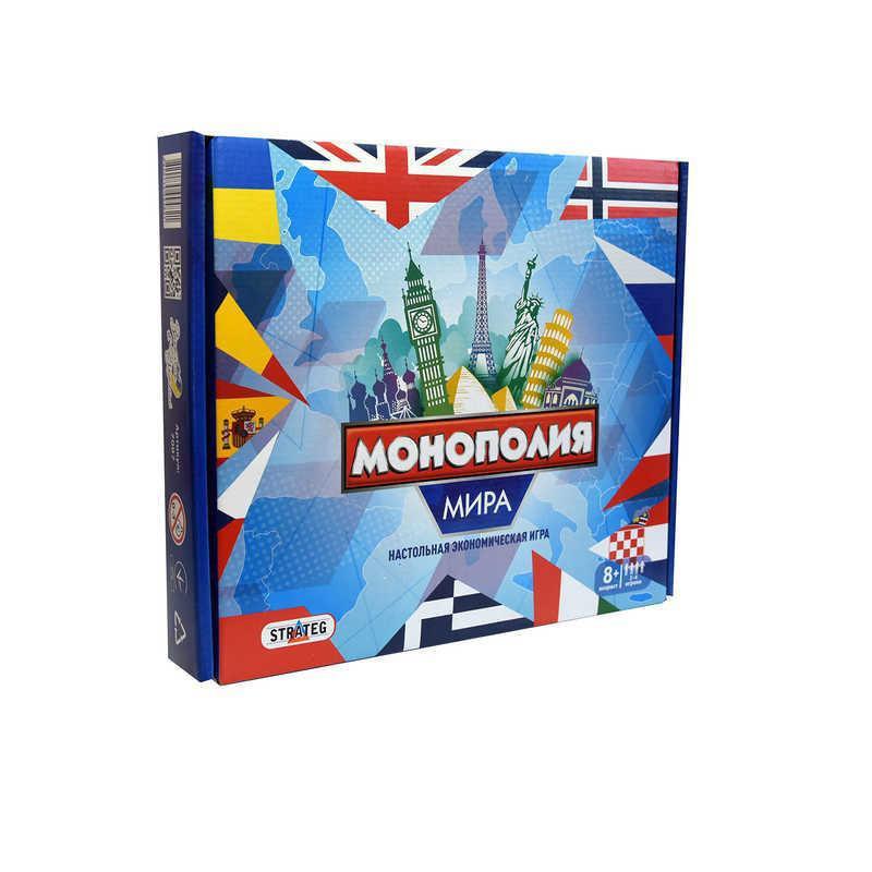 Настільна гра Монополія Світу LUX 7007 STRATEG