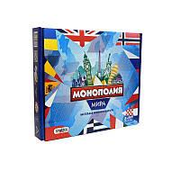 Настольная игра Монополия Мира LUX 7007 STRATEG