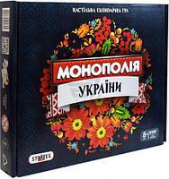 Настольная игра Монополия Украины LUX 7008 STRATEG, фото 1