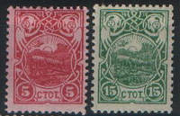 1901 Болгария. Полная серия 2 марки