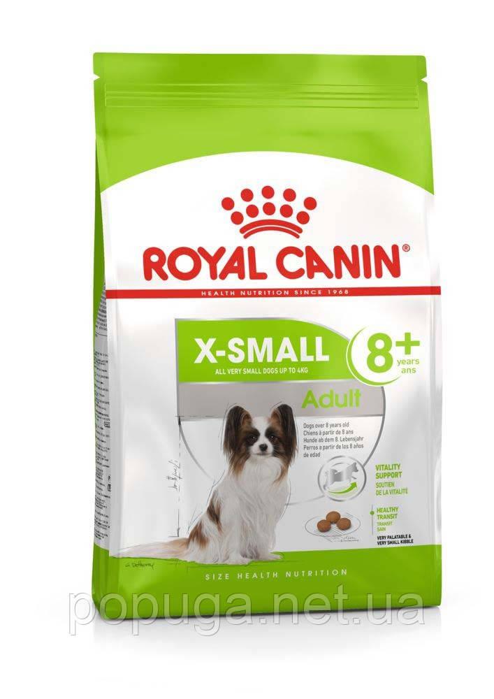 Royal Canin X-Small Adult 8+ корм для миниатюрных собак старше 8 лет, 1,5 кг