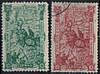 Болгария 1902 Битва на Шипкиском перевале
