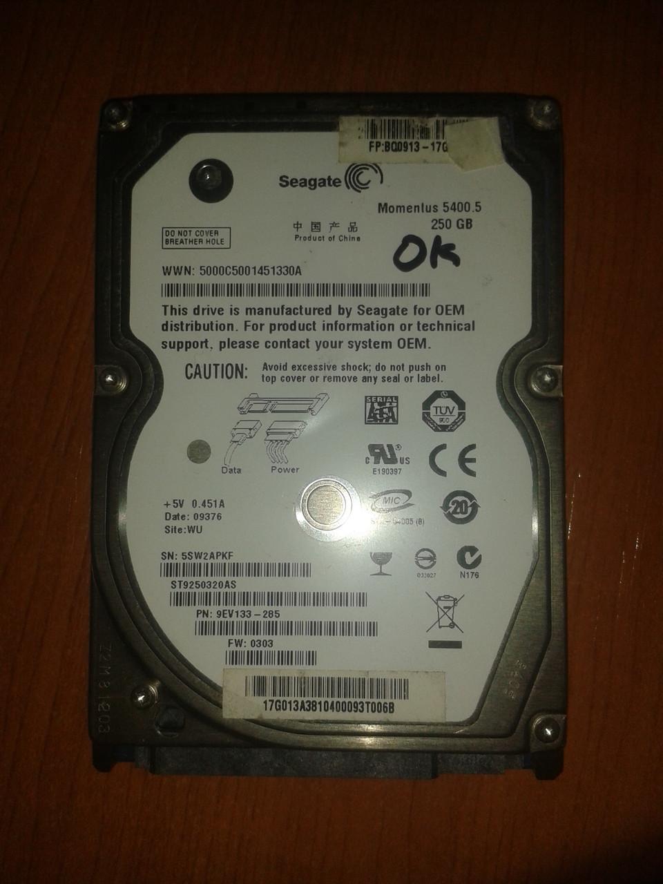 "Жесткий диск Seagate 250GB 5400rpm 8MB ST9250320AS  SATA, 2.5"" б/у"