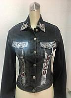 Куртка в стиле Richmond женская джинсовая, фото 1