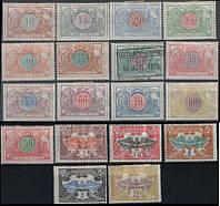 Бельгия 1902 - 1914. Parcel Stamps