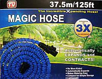 Шланг для полива Мэджик хос (Magic hose) 37,5 метров с водораспылителем, увеличивающийся в 3 раза, фото 1