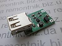 Повышающий преобразователь напряжения 0.9в→5в с USB выходом(DC-DC).