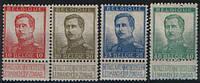 Король Альберт Бельгия. П/С 4 марки. Выпуск 1912 г.
