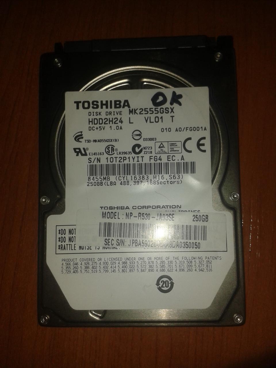 "Жесткий диск Toshiba 250GB 5400rpm 8MB MK2555GSX SATA, 2.5"" б/у"