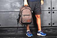 Коричневый рюкзак детский (школьный)