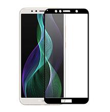 Защитное стекло 5D для Huawei Y5 Prime (2018) / Honor 7A White (Клей)