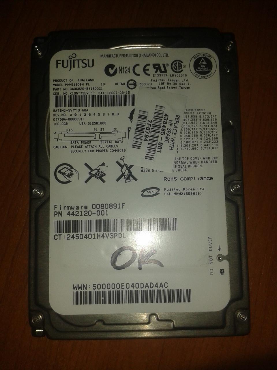 "Жесткий диск Fujitsu 160GB 5400rpm 8MB MHW2160BH SATA, 2.5"" б/у"