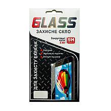 Защитное стекло на заднюю панель для Apple iPhone X