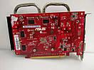Видеокарта ATI Radeon HD 6670 1Gb PCI-E HDMI, фото 3