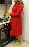 Халат махровый женский красный длинный с капюшоном и карманами