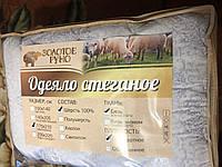 Двухспальное одеяло 170*210