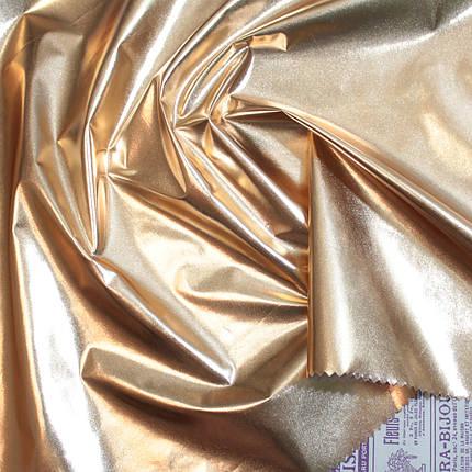 Плащевка металлик (фольга) розовое золото, фото 2