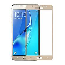 Защитное 3D стекло для Samsung Galaxy A3 (2017) A320 Gold(золотое)