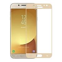 Защитное стекло 3D для Samsung Galaxy A7 (2017) A720 Gold