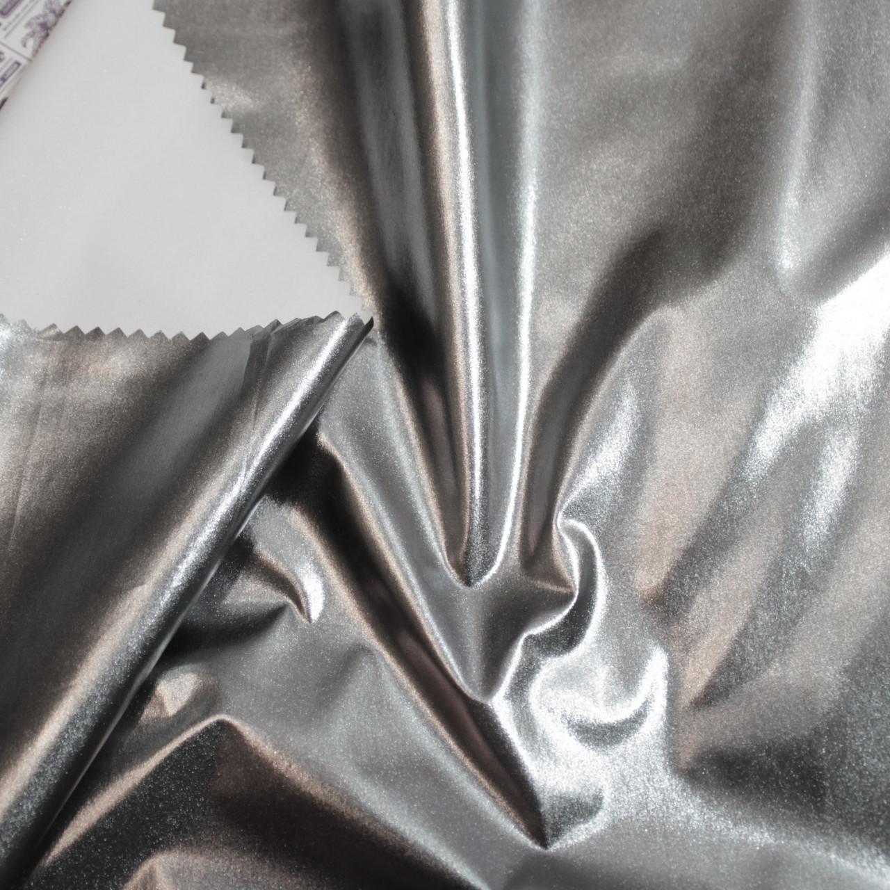 Плащевка металлик (фольга) темное серебро
