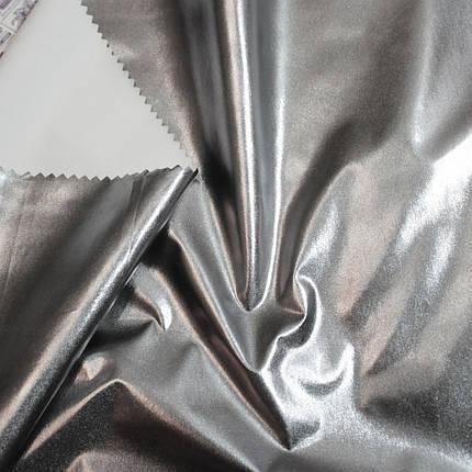 Плащевка металлик (фольга) темное серебро, фото 2