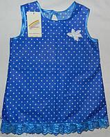Летнее платье - сарафан для девочки в горошек. Оригинальный подарок , фото 1