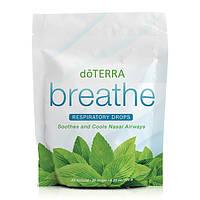 Льодяники «Дихання» / dōTERRA Breathe® Respiratory Drops, 30 шт.